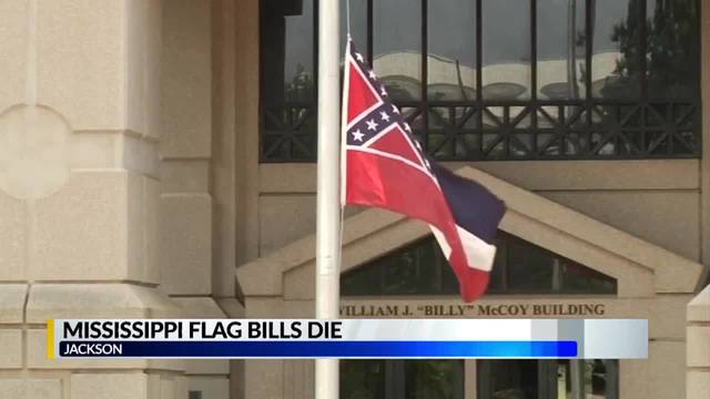 Mississippi_flag_bills_die_8_71255489_ver1.0_640_360_1549468559094-118809306.jpg