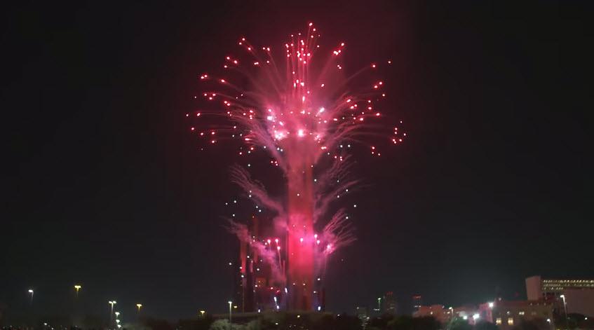 fireworks1_1509129907092-3156084.jpg