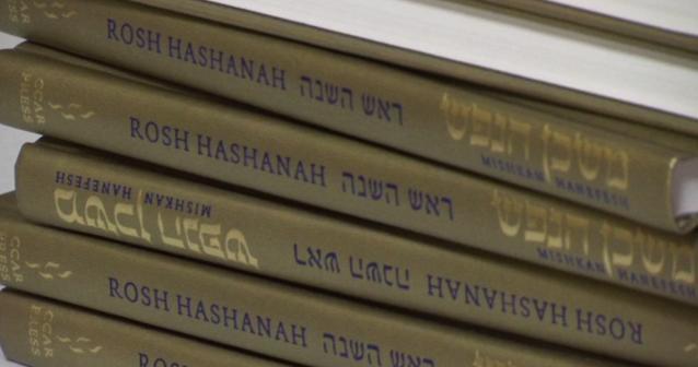 Rosh Hashanah welcoming new year, fresh start for Northeast Kansas Jewish community