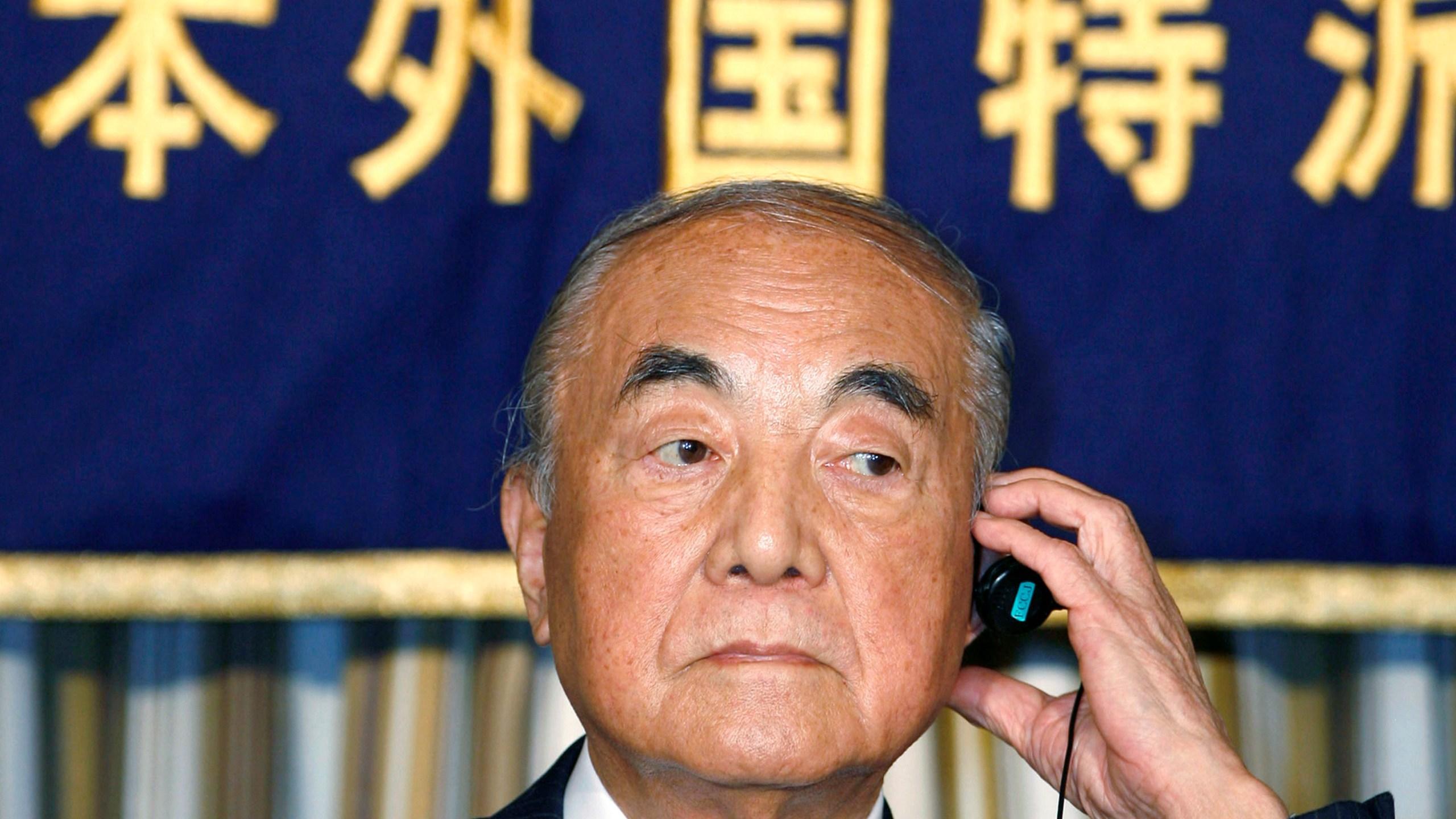 Yasuhiro Nakasone