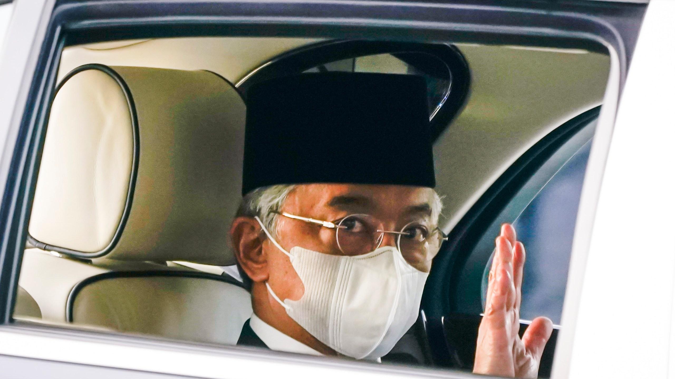 Sultan Abdullah Sultan Ahmad Shah