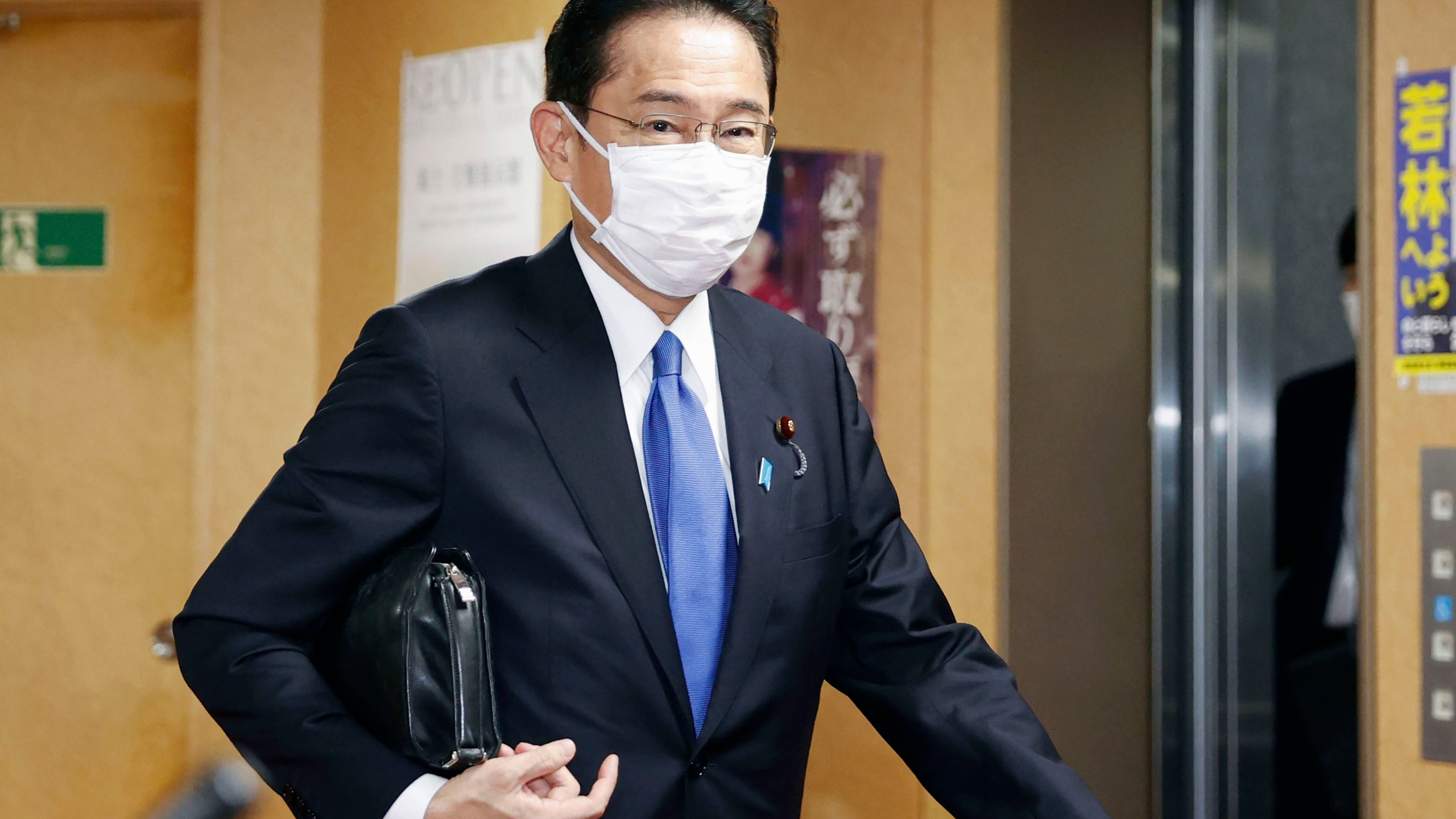 Fumio Kishida